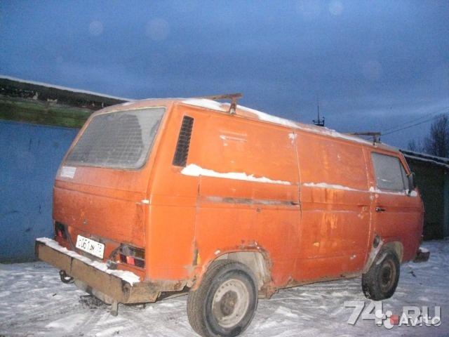 Транспортер т3 в челябинске купить фольксваген транспортер т4 на авто ру в москве