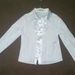 Нарядная школьная блузка, Челябинск