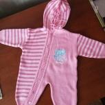 Продам детскую одежду для новорожденного, Челябинск