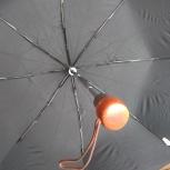 Зонт складной Zest (Англия)., Челябинск