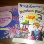 отдам книги детские, Челябинск