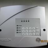 Продам охранную сигнализацию Приток-А-4(8), Челябинск