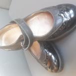 Школьные туфли, Челябинск