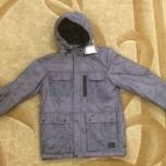 Продам куртку утеплённую мужскую фирмы Nike., Челябинск