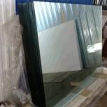 Зеркало-лист 39 штук упакованное, Челябинск