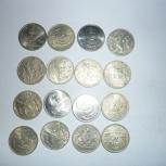 Монеты РФ, Челябинск
