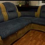 Угловой диван, Челябинск