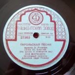 Пластинка 78 об. - оркестр эдди рознера, Челябинск