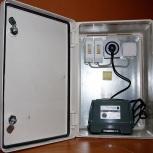 Шкаф управления FloTenk для BioPurit встроенный St, Челябинск