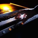 Обучение игре на синтезаторе на дому, Челябинск