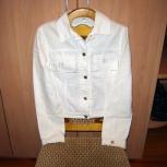 Тканевая белая куртка, пиджак. 40р, Челябинск