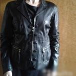 Куртка кожаная, Челябинск