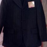 Школьный костюм для мальчика, Челябинск