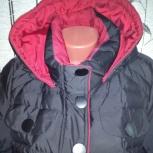 Продам куртку - пуховик размер 46-48, Челябинск