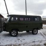 Аренда микроавтобуса УАЗ-22069-04, Челябинск