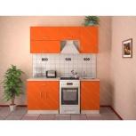Кухня, модель оранж-мини-2, Челябинск