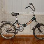 Велосипед складной Форвард, Челябинск