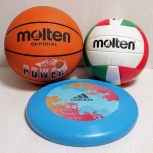 Мяч баскетбольный волейбольный molten летающая тарелка adidas, Челябинск