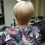 Стрижка волос, Челябинск
