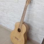 Акустическая гитара, Челябинск