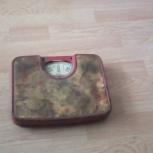 весы бытовые, Челябинск