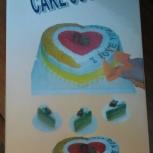 нож для торта(cake cutter), Челябинск