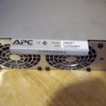 Cиловой модуль Symmetra APC sypm2KU : APC, Челябинск