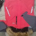Продам зимний костюм для мальчика, Челябинск