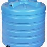 Бак для воды Aquatec ATV 3000 Синий, Челябинск