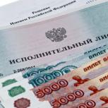 Взыскание долга, услуги юриста, Челябинск