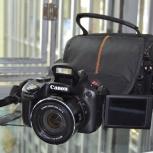 Компактная камера Canon PowerShot SX50 HS, Челябинск