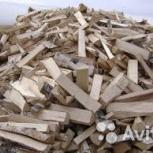 Дрова березовые, Челябинск