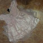 Красивое платье для девочки, Челябинск