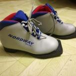 Лыжные ботинки р31, Челябинск
