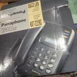 Стационарный телефон, Челябинск