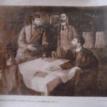 Фото Сталин, Челябинск
