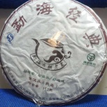 Чай особенный Пуэр, в прессованых дисках, выдержанный 7лет, Челябинск