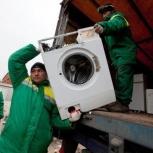 Ежедневный вывоз на утилизацию стиральных машин автомат, Челябинск