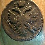 Монета 3 головы Денга 1735 двойной удар брак, Челябинск