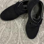 Продам Туфли на мальчика, Челябинск