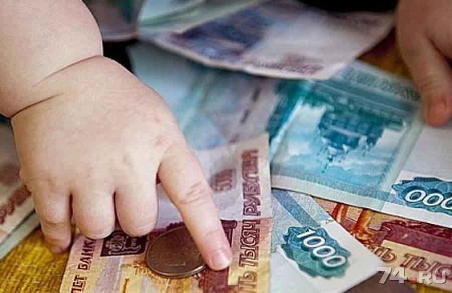 Взыскание задолженности челябинск сгорает ли долг по кредиту