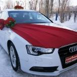 Прокат свадебных украшений для авто, Челябинск