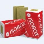 Базальтовый утеплитель Isobox Экстралайт 1200х600х, Челябинск