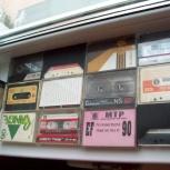 Аудиокассеты, Челябинск
