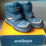 Продам ботинки  antilopa, Челябинск