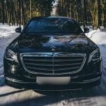 Аренда/Прокат нового Mercedes-Benz S-Class W222, Челябинск