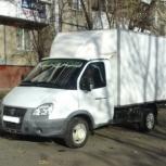 Грузоперевозки, Челябинск