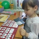 подготовка к школе, Челябинск