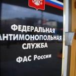 Юридические услуги по антимонопольному праву, Челябинск