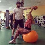 Тренировка с профессионалом, Челябинск